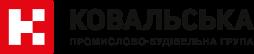 «Ковальська»