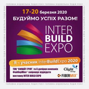 InterBuildExpo – главная строительная событие года
